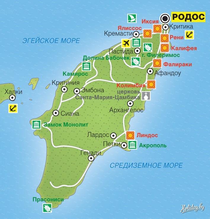 Добраться на остров Родос можно двумя ...: www.lifejourney.club/evropa/greciya/dekanes/rodos/ostrov.html