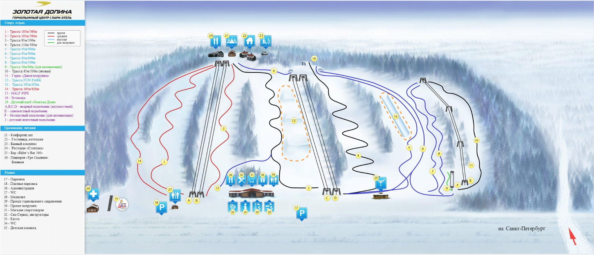 Схема курорта снежный