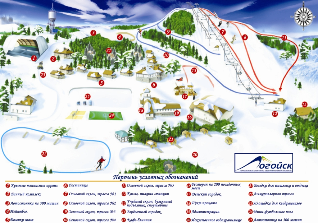 спускаться с гор на лыжах,