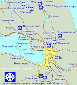 Большинство спортивных баз и горнолыжных комплексов находится недалеко от города Санкт-Петербург