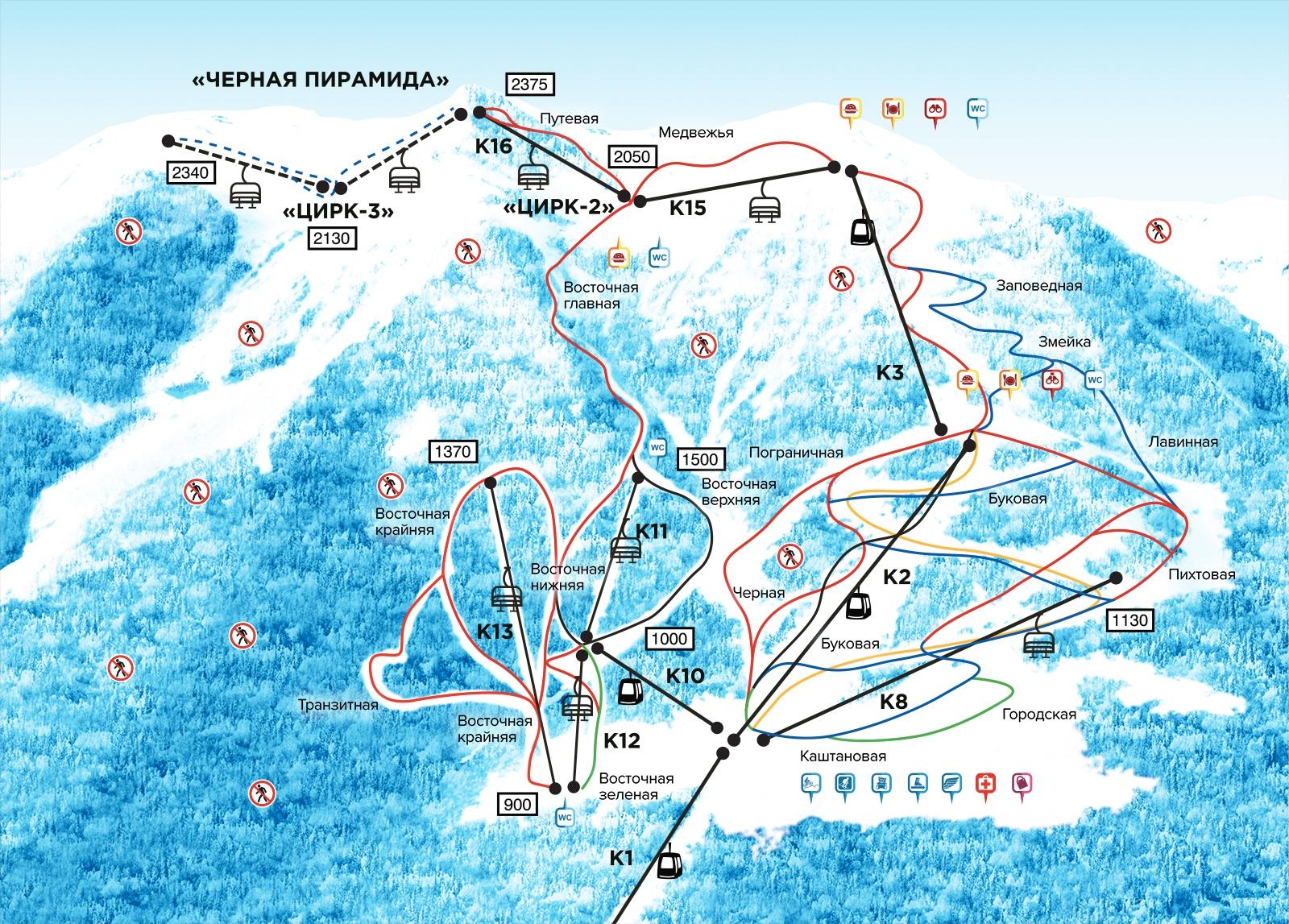 горнолыжный курорт сочи схема картинка