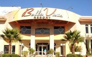 Белла Виста Резорт, Хургада (Bella Vista Resort 4)