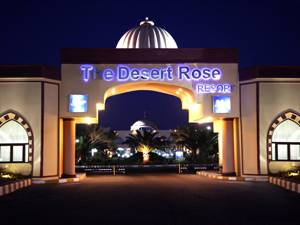 Десерт Роуз, Хургада (The Desert Rose Resort 5, Hurghada)