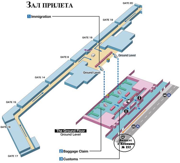 аэропорта Хошимин