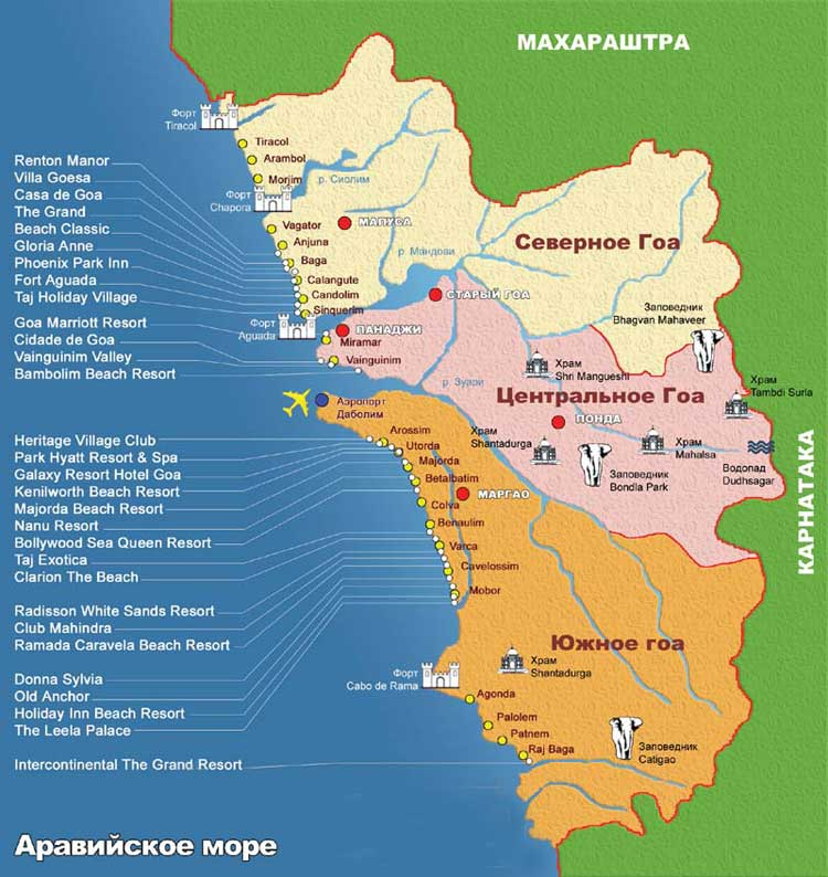 Лучшие пляжи Гоа в Индии