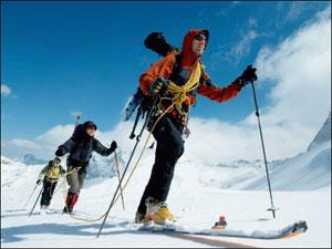 Туристические лыжи рассчитаны на длительные переходы af88ce76d57