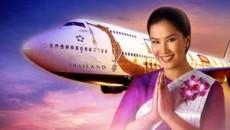 Нужна ли россиянам виза в ТАйланд