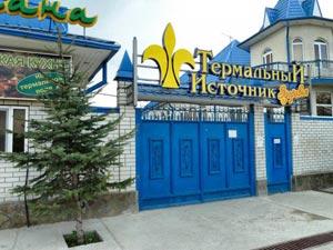 Лечебно-оздоровительный центр в станице Суворовская работает круглый год