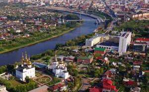 Лучшие достопримечательности города Тюмень с фото, названиями и описанием - что посмотреть и куда сходить в первую очередь