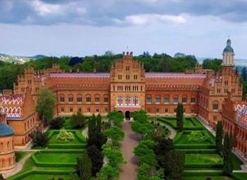 Черновцы известны университетом своей главной достопримечательностью.