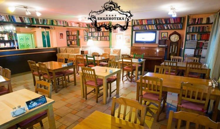 Винницкая Кафе Библиотека.