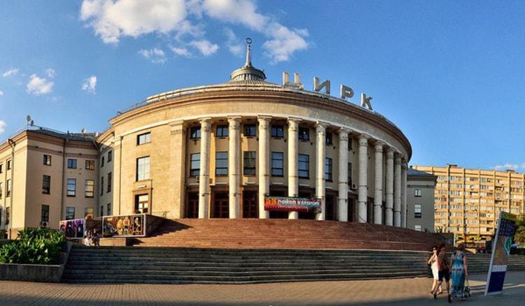 Национальный цирк Украины, любимая достопримечательность Киева для детей.