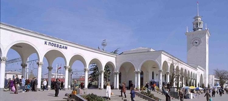 Так выглядит Симферопольский вокзал