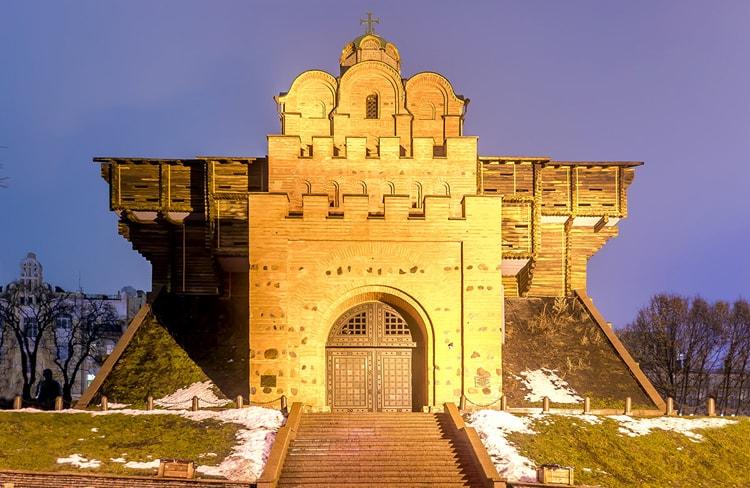 Золотые ворота, редкое фото и полное описание достопримечательности Киева.