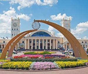 Южный железнодорожный вокзал города Харьков