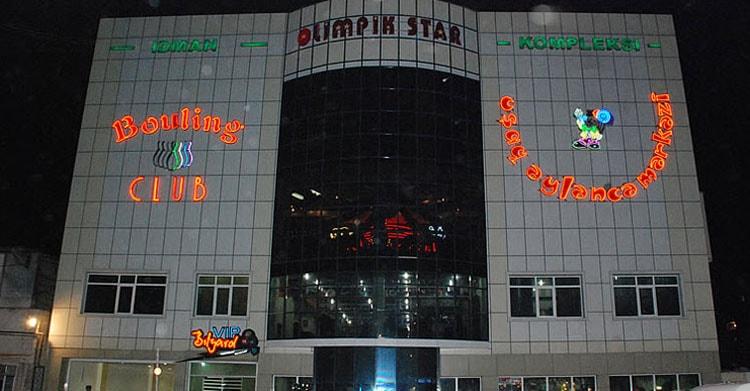 развлекательный центр в Баку