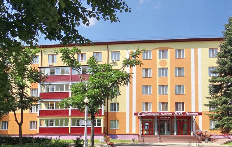 Вид санатория им. Ленина в городе Бобруйск