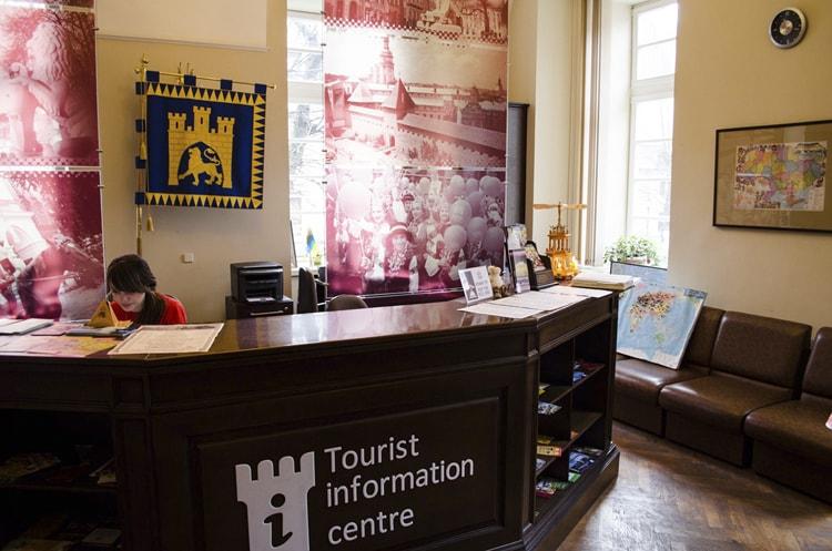 Туристический информационный центр.