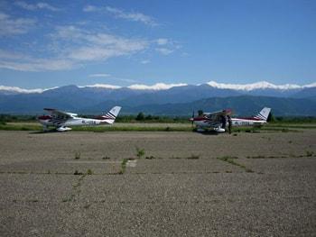 Аэродром Натахтари.