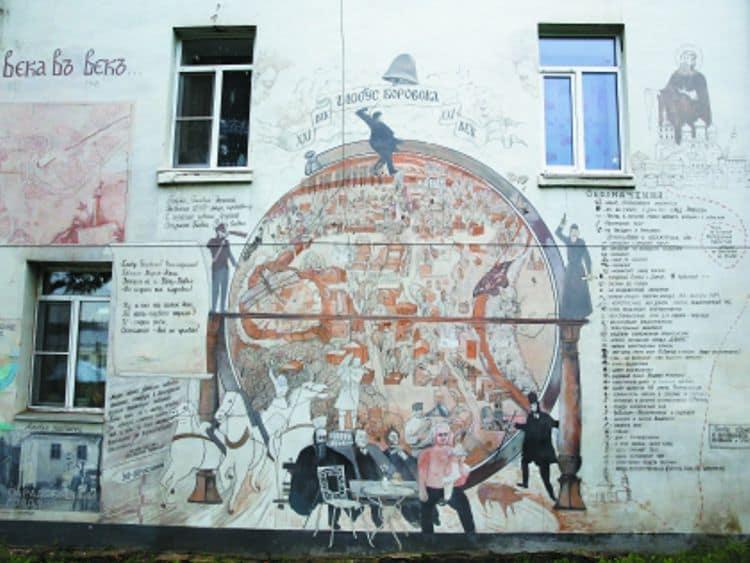 Фрески Овчинникова – уникальны и будут сопровождать вас повсюду, на какой бы улице вы не оказались.