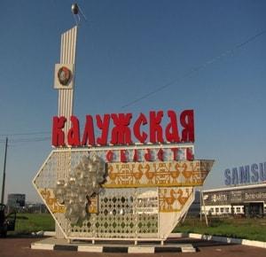 Самые интересные достопримечательности Калужской области, какие места нужно посетить туристу.