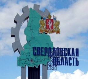 Самые главные достопримечательности Свердловской области, которые нужно посетить туристу.