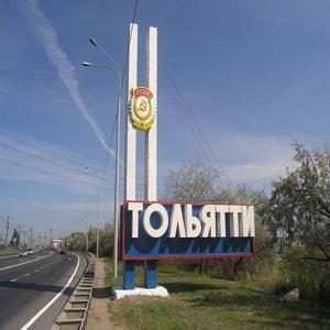 Тольятти и достопримечательности этого прекрасного города.