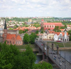 Город Каунас со всеми главными достопримечательностями.