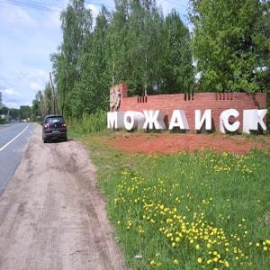 Можайск и его самые главные достопримечательности, которые стоит посетить туристу.