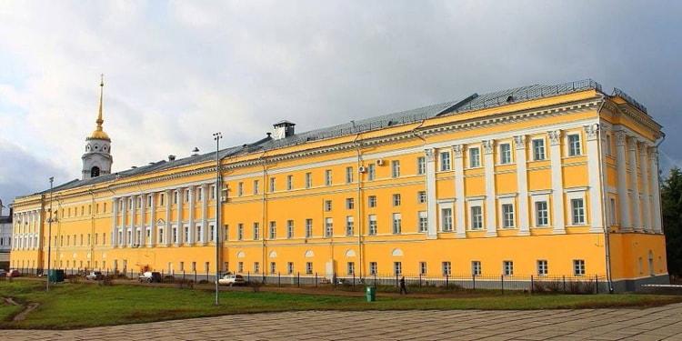 Музейный центр Палаты