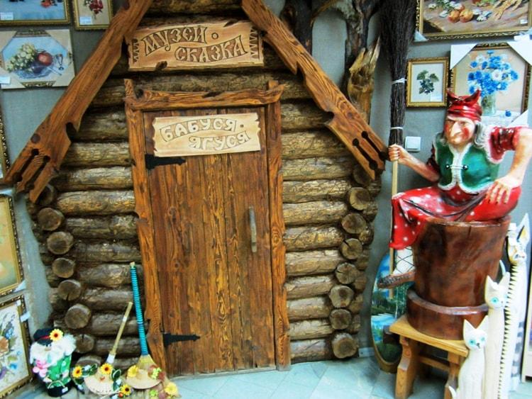 Сказочный музей Бабуси-Ягуси, мистическая достопримечательность Владимира.