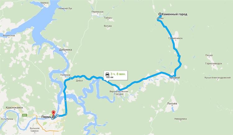 Как добраться на автомобиле, Каменный город, Пермский край.