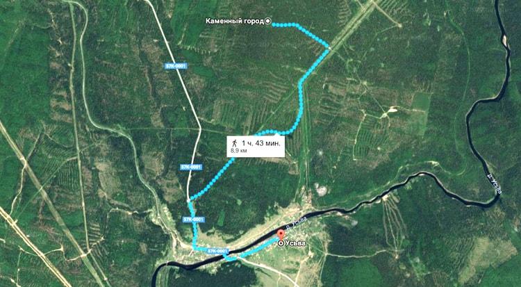 Как добраться общественным транспортом, Каменный город, Пермский край.