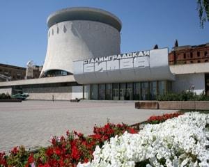 Музей-заповедник Сталинградская битва — музейный комплекс в Волгограде.