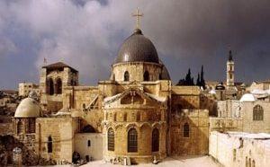 Храм гроба господня находиться в городе Иерусалим