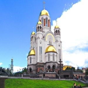 Храм на крови Екатеринбург с его печальной историей