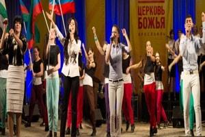 Церковь Божья в Ярославле - Религиозная организация христиан веры евангельской