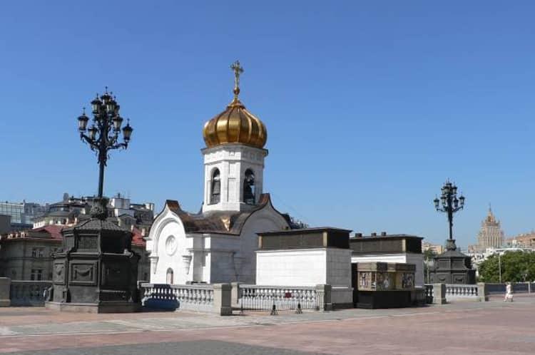 Храм Христа Спасителя и его Церковь Преображения относящая к храму