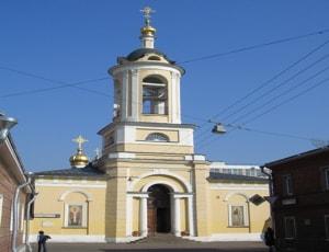 Храм Иоанна Предтечи на Пресне - православный храм Центрального благочиния